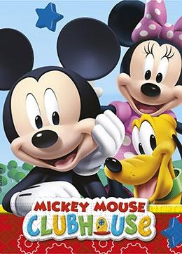 Mickey Mouse Film Comic Helden Jungenparty Kindergeburtstag