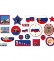 """XXL- Konfetti """"Russland"""" - 57 Stück"""